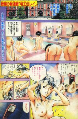 女子と一緒にもっと×14お風呂に入りたいYouTube動画>1本 ->画像>1754枚